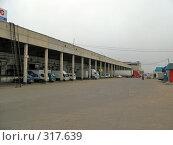 Торговая база г. Краснокаменск, фото № 317639, снято 21 марта 2008 г. (c) Геннадий Соловьев / Фотобанк Лори