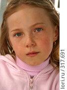 Купить «Девочка с веснушками», фото № 317691, снято 16 апреля 2005 г. (c) Морозова Татьяна / Фотобанк Лори