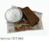 Купить «Ломтик ржаного хлеба, соль и деньги», фото № 317963, снято 10 июня 2008 г. (c) Ivan Markeev / Фотобанк Лори