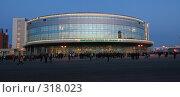 Купить «Ледовый дворец в Уфе», фото № 318023, снято 3 апреля 2008 г. (c) Михаил Валеев / Фотобанк Лори