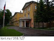 Купить «Военно-морской инженерный университет», фото № 318127, снято 10 июня 2008 г. (c) Oksana Mahrova / Фотобанк Лори
