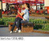 Купить «Люди  отдыхают в парке Победы», эксклюзивное фото № 318483, снято 27 апреля 2008 г. (c) lana1501 / Фотобанк Лори