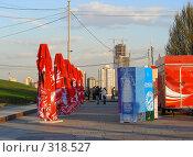 Купить «Закрытое уличное кафе», эксклюзивное фото № 318527, снято 27 апреля 2008 г. (c) lana1501 / Фотобанк Лори