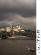 Купить «Москва в грозу», фото № 319219, снято 19 августа 2018 г. (c) Сергей Иващенко / Фотобанк Лори