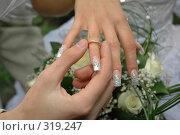 Купить «Обручальное кольцо на руке невесты», фото № 319247, снято 21 сентября 2007 г. (c) Дмитрий Иванов / Фотобанк Лори