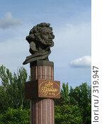 Купить «Бюст Пушкина в Донецке», фото № 319947, снято 31 мая 2008 г. (c) Михаил Ковалев / Фотобанк Лори