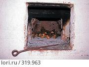Купить «Печная топка», фото № 319963, снято 26 июня 2006 г. (c) Василий Козлов / Фотобанк Лори