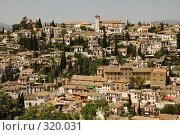 Купить «Испания: Гранада, Альгамбра и Хенералифе», фото № 320031, снято 1 мая 2008 г. (c) Андрей Каплановский / Фотобанк Лори