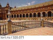 Купить «Испания: Севилья», фото № 320071, снято 2 мая 2008 г. (c) Андрей Каплановский / Фотобанк Лори
