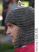 Купить «Голова молодого человека в шлеме-кольчуге», фото № 320135, снято 7 августа 2005 г. (c) Виктор Филиппович Погонцев / Фотобанк Лори