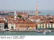 Купить «Италия. Венеция. Панорама города с кампанилы (колокольни) церкви Сан-Джорджо», фото № 320287, снято 25 апреля 2008 г. (c) Татьяна Лата / Фотобанк Лори