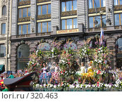 Парад цветов (2008 год). Редакционное фото, фотограф Софья Краевская / Фотобанк Лори