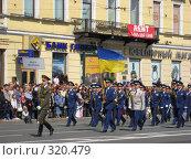 Оркестр Украины (2008 год). Редакционное фото, фотограф Софья Краевская / Фотобанк Лори