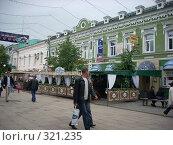 Купить «Пенза. Центральная улица города», фото № 321235, снято 4 июня 2008 г. (c) Ольга Смоленкова / Фотобанк Лори