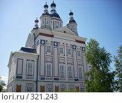 Купить «Наровчатский Троице-Сканов женский монастырь», фото № 321243, снято 7 июня 2008 г. (c) Ольга Смоленкова / Фотобанк Лори