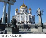 Купить «Храм Христа Спасителя, памятник», фото № 321435, снято 6 июля 2006 г. (c) Виталий Романович / Фотобанк Лори