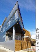 Купить «Архитектурные углы», фото № 322379, снято 13 июня 2008 г. (c) RedTC / Фотобанк Лори