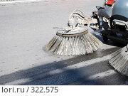 Купить «Щетки уборочной машины», эксклюзивное фото № 322575, снято 24 мая 2008 г. (c) Александр Щепин / Фотобанк Лори