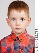 Купить «Портрет 4-х летнего мальчика», фото № 322791, снято 11 мая 2008 г. (c) Андрей Аркуша / Фотобанк Лори