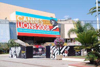 Купить «Канские львы. Канны. Франция», фото № 322847, снято 13 июня 2008 г. (c) Екатерина Овсянникова / Фотобанк Лори