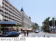 Купить «Отель Carlton. Канны. Франция», фото № 322855, снято 13 июня 2008 г. (c) Екатерина Овсянникова / Фотобанк Лори