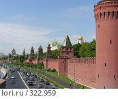 Купить «Кремлевская набережная. Москва», фото № 322959, снято 6 июня 2008 г. (c) Колчева Ольга / Фотобанк Лори