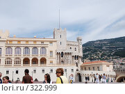 Купить «Фрагмент княжеского дворца. Монако», фото № 322999, снято 14 июня 2008 г. (c) E. O. / Фотобанк Лори