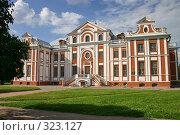 Санкт-Петербург. Кикины палаты (2005 год). Стоковое фото, фотограф Александр Секретарев / Фотобанк Лори