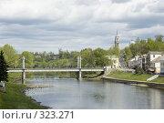 Купить «Торжок Вид на Старый мост», фото № 323271, снято 17 мая 2006 г. (c) Игорь Шаталов / Фотобанк Лори