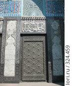 Соборная мечеть. Входная дверь. Санкт-Петербург, фото № 324459, снято 12 июня 2008 г. (c) Заноза-Ру / Фотобанк Лори