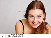Купить «Улыбка», фото № 325379, снято 7 мая 2008 г. (c) Андрей Аркуша / Фотобанк Лори