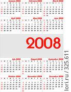Европейский календарь 2008 г. Стоковая иллюстрация, иллюстратор Даниил Кириллов / Фотобанк Лори