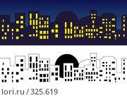 Небо в городе (день и ночь). Skyline of a town (nignt and day) Стоковая иллюстрация, иллюстратор Даниил Кириллов / Фотобанк Лори