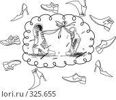 Влюбленные: крепко связаны шнурками. Стоковая иллюстрация, иллюстратор Даниил Кириллов / Фотобанк Лори