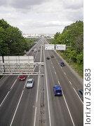 Купить «Вид на проспект Вернадского и Лужнецкий мост», фото № 326683, снято 31 мая 2008 г. (c) Андрей Ерофеев / Фотобанк Лори