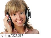 Купить «Улыбающийся оператор», фото № 327387, снято 28 мая 2006 г. (c) Алексей Попрыгин / Фотобанк Лори