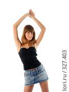 Купить «Стильная девушка», фото № 327403, снято 7 июня 2006 г. (c) Алексей Попрыгин / Фотобанк Лори