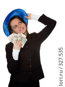 Купить «Девушка с деньгами», фото № 327535, снято 9 февраля 2008 г. (c) Арестов Андрей Павлович / Фотобанк Лори