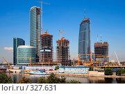 Купить «Строительство бизнес-центра», фото № 327631, снято 12 июля 2007 г. (c) Михаил Лукьянов / Фотобанк Лори