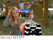 Купить «Что выбрать?», фото № 327871, снято 18 июня 2008 г. (c) BestPhotoStudio / Фотобанк Лори