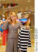 Купить «Девушка выбирает кофту», фото № 328031, снято 18 июня 2008 г. (c) BestPhotoStudio / Фотобанк Лори