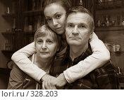 Купить «Семья», фото № 328203, снято 29 октября 2006 г. (c) Морозова Татьяна / Фотобанк Лори