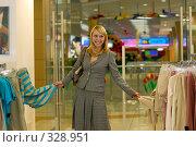 Купить «Мне нравятся обе!», фото № 328951, снято 18 июня 2008 г. (c) BestPhotoStudio / Фотобанк Лори