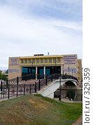 Купить «Астана. Евразийский Национальный Университет имени Л.М. Гумилева», фото № 329359, снято 15 июня 2008 г. (c) Михаил Николаев / Фотобанк Лори