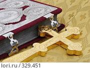 Купить «Библия и крест», фото № 329451, снято 27 мая 2008 г. (c) Vladimir Kolobov / Фотобанк Лори