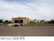 Купить «Астана. Евразийский Национальный Университет имени Л.М. Гумилева», фото № 329479, снято 15 июня 2008 г. (c) Михаил Николаев / Фотобанк Лори