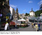 Купить «Карловы Вары», фото № 329571, снято 23 августа 2006 г. (c) Александр Пашкин / Фотобанк Лори