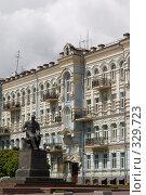 Купить «Киев. Памятник Н.В. Лысенко», фото № 329723, снято 3 мая 2008 г. (c) Julia Nelson / Фотобанк Лори