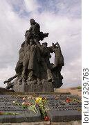 Купить «Киев. Бабий Яр.», фото № 329763, снято 3 мая 2008 г. (c) Julia Nelson / Фотобанк Лори