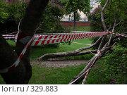 Купить «Ограждение природы», фото № 329883, снято 21 мая 2008 г. (c) Недорез Александр / Фотобанк Лори